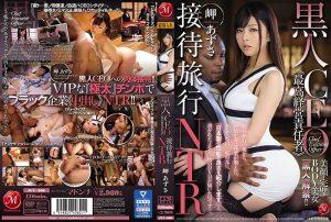 ดูหนังเอ็กซ์ หนังโป๊ Porn xxx  Azusa Misaki รับแขกปืนโตซีอีโอผิวสี JUY-906 Group