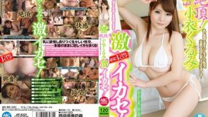 ดูหนังเอ็กซ์ หนังโป๊ Porn xxx  Caribbeancom 110319-001  Kurumi Kokoro เมียเงี้ยนจัดให้ผัว หนัง x online