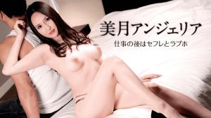 ดูหนังเอ็กซ์ หนังโป๊ Porn xxx  Caribbeancom 110219-001  Mizuki Angelia tag_star_name: <span>Mizuki Angelia</span>