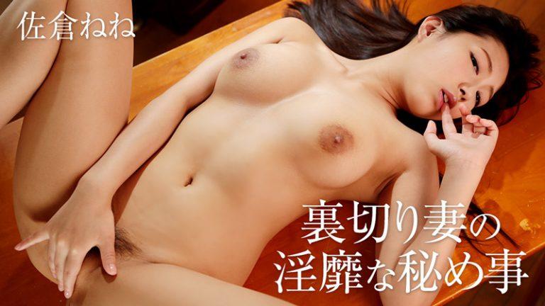 ดูหนังเอ็กซ์ Porn xxx ดูหนังโป๊ใหม่ฟรี HD HEYZO-2122 Sakura Nene