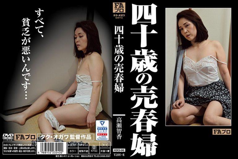 ดูหนังเอ็กซ์ Porn xxx ดูหนังโป๊ใหม่ฟรี HD Sex Between Mother and Child สาวแม่หม่าย เอากับ ลูกชาย