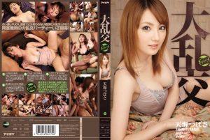 ดูหนังเอ็กซ์ หนังโป๊ Porn xxx  Tsubasa Amami พายุกาม IPZ-391 tag_star_name: <span>Tsubasa Amami</span>