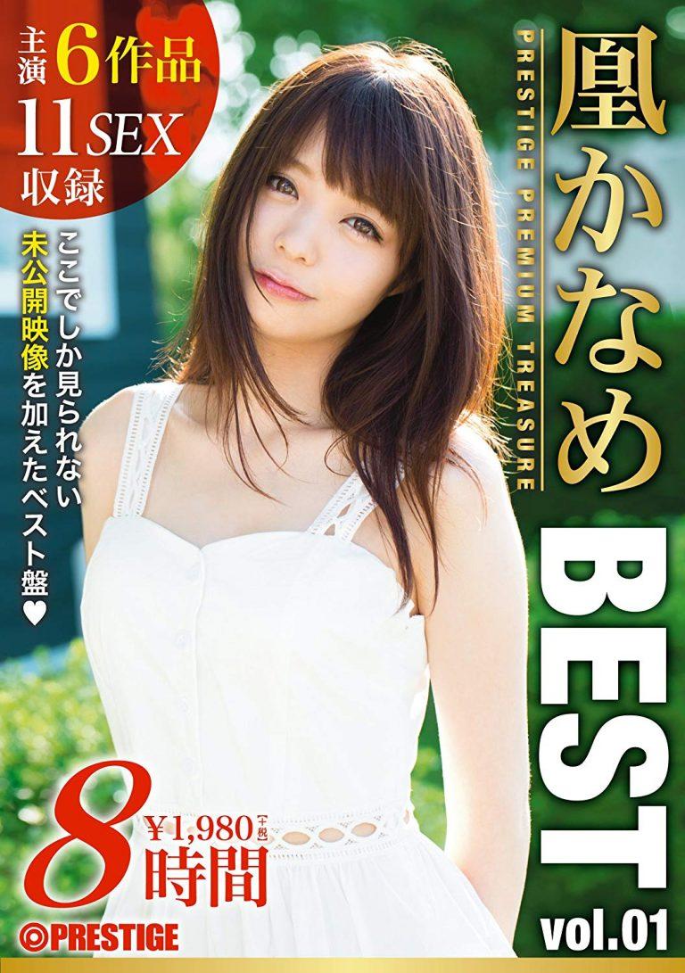 ดูหนังเอ็กซ์ Porn xxx ดูหนังโป๊ใหม่ฟรี HD 300MIUM-498  prestige premium ผู้หญิงออฟฟิศที่สวยงามอายุ 21 ปี