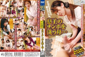 ดูหนังเอ็กซ์ หนังโป๊ Porn xxx  Caribbeancom 070412-065 Nanako Takeuchi อมให้สุดลำดำให้สุดลิ้น หนัง x online