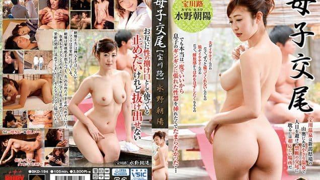 ดูหนังเอ็กซ์ Porn xxx ดูหนังโป๊ใหม่ฟรี HD Asahi Mizuno ไทจิเด็กเวรประเคนบุพการี