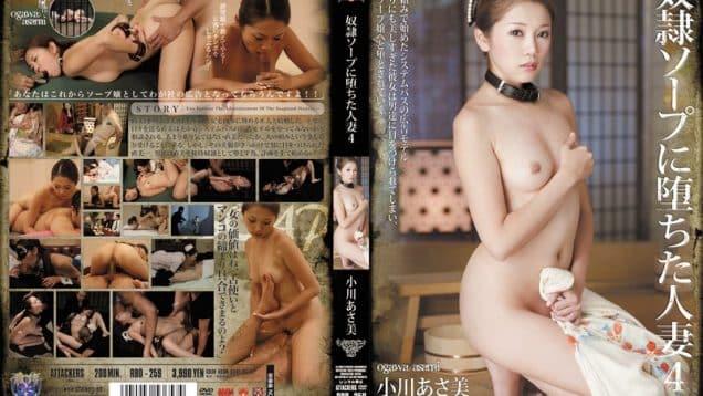 ดูหนังเอ็กซ์ Porn xxx ดูหนังโป๊ใหม่ฟรี HD Asami Ogawa โซปแลนด์แดนไม่ปรารถนา RBD-259