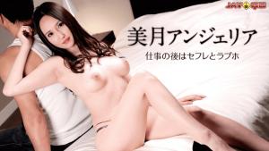 ดูหนังเอ็กซ์ หนังโป๊ Porn xxx  Caribbeancom 110219-001 Mizuki Angelia tag_movie_group: <span>Caribbeancom</span>