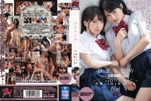 ดูหนังเอ็กซ์ หนังโป๊ Porn xxx  DASD-600 tag_star_name: <span>Fuyue Kotone</span>