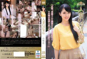 ดูหนังเอ็กซ์ หนังโป๊ Porn xxx  SOAV-058 Hana Shirosaki tag_movie_group: <span>SOAV</span>