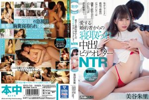 ดูหนังเอ็กซ์ หนังโป๊ Porn xxx  HND-760 แค้นเท่าบ้านเดี๋ยวร่านให้ดู Mitani Akari เย็ดเก่ง