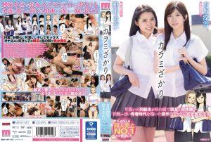 ดูหนังเอ็กซ์ หนังโป๊ Porn xxx  Miyuki Arisaka & Aoi Kukurigi นึกว่าใสที่แท้ใจขาวขุ่น MIMK-067 tag_star_name: <span>Miyuki Arisaka</span>