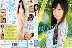 ดูหนังเอ็กซ์ หนังโป๊ Porn xxx  MIDE-370 Nishinomiya Konomi CENSOR