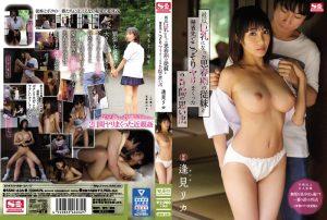 ดูหนังเอ็กซ์ หนังโป๊ Porn xxx  SSNI-636 Oumi Rika เย็ดเก่ง