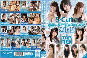 ดูหนังเอ็กซ์ หนังโป๊ Porn xxx  SQTE-253 tag_star_name: <span>Sayuri Mashiro</span>