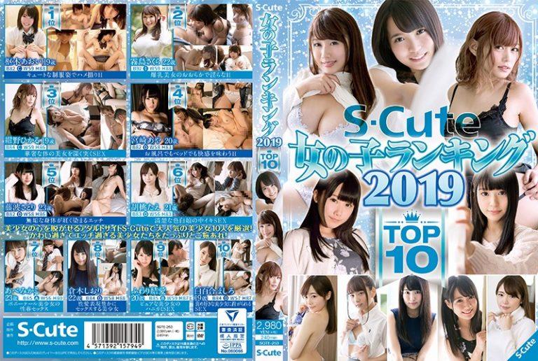 ดูหนังเอ็กซ์ Porn xxx ดูหนังโป๊ใหม่ฟรี HD SQTE-253