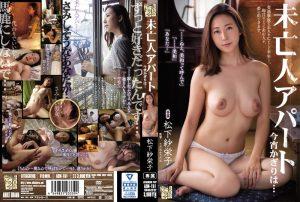 ดูหนังเอ็กซ์ หนังโป๊ Porn xxx  Saeko Matsushita ห้องเช่าเหงารัก ADN-151 เย็ดโหด