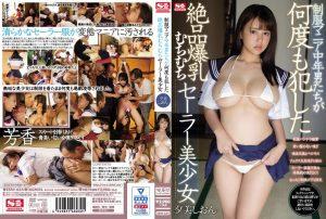 ดูหนังเอ็กซ์ หนังโป๊ Porn xxx  SSNI-634 Yumi Shion ดูคลิปโป๊