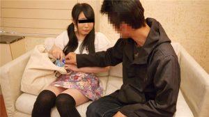 ดูหนังเอ็กซ์ หนังโป๊ Porn xxx  10musume 010820_01 Shoplifting has failed A beautiful woman 26 Years Old – Katsumata Saori ของเล่นหี