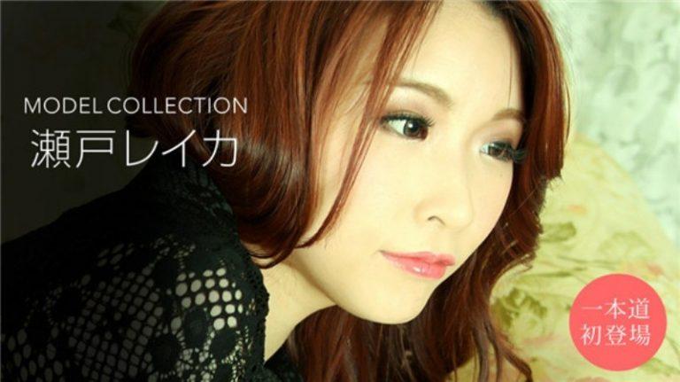ดูหนังเอ็กซ์ Porn xxx ดูหนังโป๊ใหม่ฟรี HD 1pondo 010920_957 Model Collection – Reika Seto