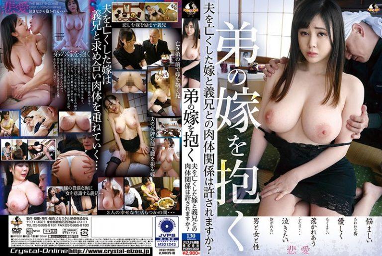 ดูหนังเอ็กซ์ Porn xxx ดูหนังโป๊ใหม่ฟรี HD PORN-002  Yoshikawa Aimi
