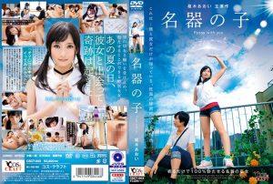 ดูหนังเอ็กซ์ หนังโป๊ Porn xxx  ฤดูฝันฉันปรี้เธอ หนังavซับไทย Aoi Kururigi CSCT-003 ดูคลิปโป๊