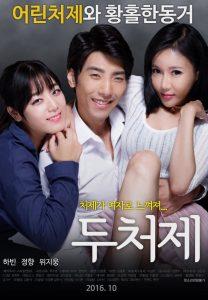 ดูหนังเอ็กซ์ หนังโป๊ Porn xxx  Two Sisters-In-Law เกาหลี18+