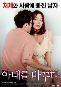 ดูหนังเอ็กซ์ หนังโป๊ Porn xxx  Swapping Wives หนัง x เกาหลี