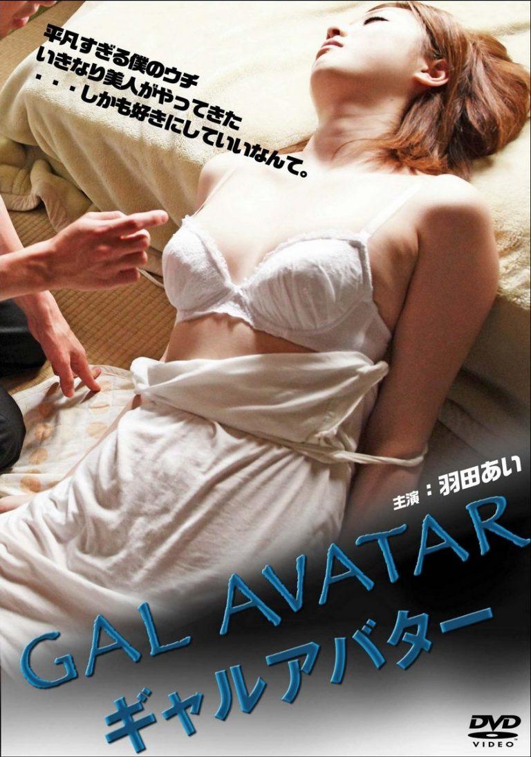 ดูหนังเอ็กซ์ Porn xxx ดูหนังโป๊ใหม่ฟรี HD Gal Avatar