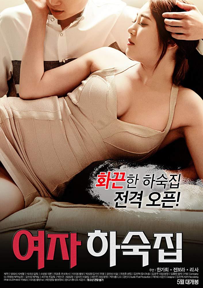 ดูหนังเอ็กซ์ Porn xxx ดูหนังโป๊ใหม่ฟรี HD Female Hostel