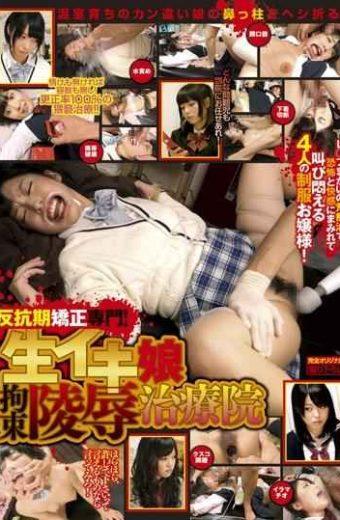 ดูหนังเอ็กซ์ Porn xxx ดูหนังโป๊ใหม่ฟรี HD AT-140 Arimoto Sayo