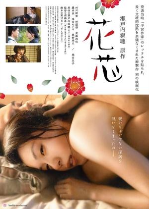 ดูหนังเอ็กซ์ Porn xxx ดูหนังโป๊ใหม่ฟรี HD Kashin