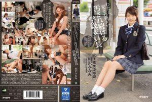 ดูหนังเอ็กซ์ หนังโป๊ Porn xxx  เอวีซับไทย Minami Aizawa หัวหน้าห้องงานเข้า IPZ-891 tag_movie_group: <span>IPZ</span>