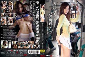 ดูหนังเอ็กซ์ หนังโป๊ Porn xxx  MXGS-601 Mizusawa Nono tag_movie_group: <span>MXGS</span>