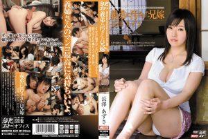 ดูหนังเอ็กซ์ หนังโป๊ Porn xxx  MDYD-631 พี่สะใภ้ยอดกตัญญู เอวีซับไทย Nagasawa Azusa tag_movie_group: <span>MDYD</span>
