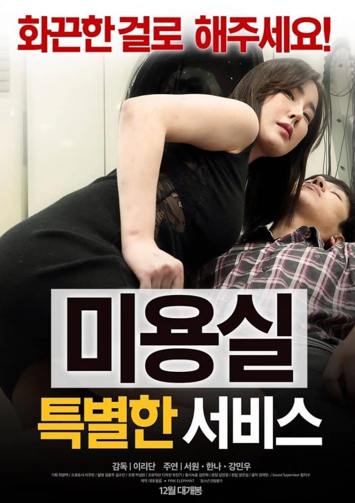 ดูหนังเอ็กซ์ Porn xxx ดูหนังโป๊ใหม่ฟรี HD Upset Her Husband