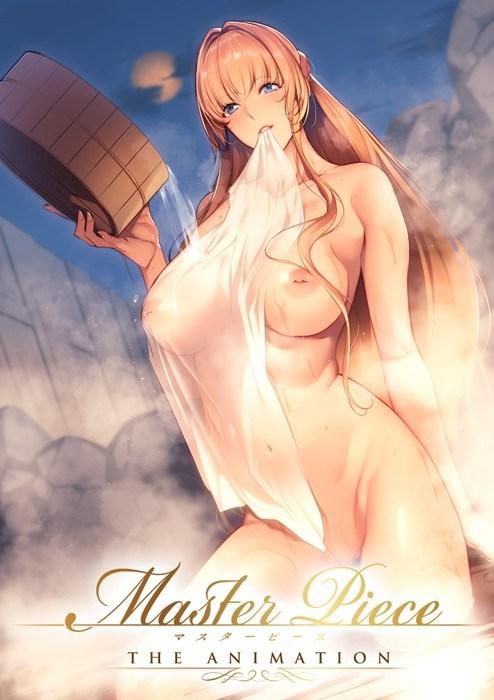 ดูหนังเอ็กซ์ Porn xxx ดูหนังโป๊ใหม่ฟรี HD Master Piece Episode 1 – Free Hentai Stream