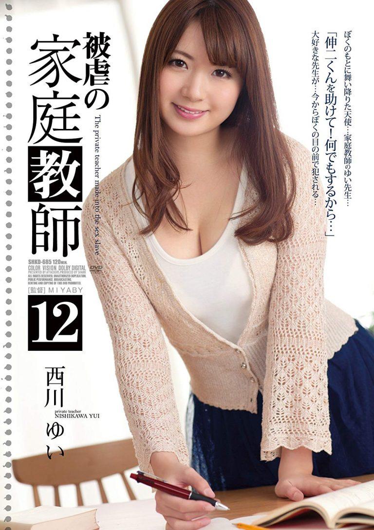 ดูหนังเอ็กซ์ Porn xxx ดูหนังโป๊ใหม่ฟรี HD Yui Nishikawa