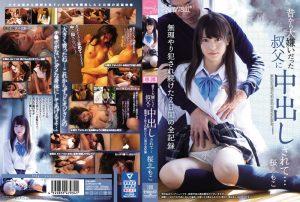 ดูหนังเอ็กซ์ หนังโป๊ Porn xxx  CAWD-043  Sakura Moko tag_movie_group: <span>CAWD</span>