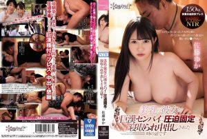 ดูหนังเอ็กซ์ หนังโป๊ Porn xxx  CAWD-046  Satou Yuka tag_movie_group: <span>CAWD</span>