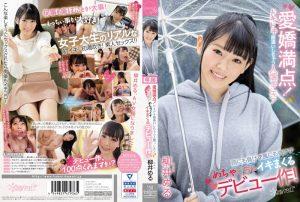 ดูหนังเอ็กซ์ หนังโป๊ Porn xxx  CAWD-045 Yanai Meru tag_movie_group: <span>CAWD</span>