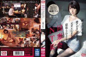 ดูหนังเอ็กซ์ หนังโป๊ Porn xxx  SSNI-675 Aoi Tsukasa เย็ดพนักงาน
