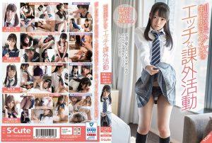 ดูหนังเอ็กซ์ หนังโป๊ Porn xxx  SQTE-284 Arisu Ruru&Fuyue Kotone&Honda Azusa&Ichinose Ruria tag_star_name: <span>Fuyue Kotone</span>
