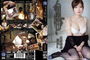 ดูหนังเอ็กซ์ หนังโป๊ Porn xxx  ข้อห้ามของตัณหา เลยแอบไปขึ้นห้องเย็ดหีคุณหนูสุดสวยหีฟิตเวอร์ Ishihara Rina tag_movie_group: <span>SHKD</span>