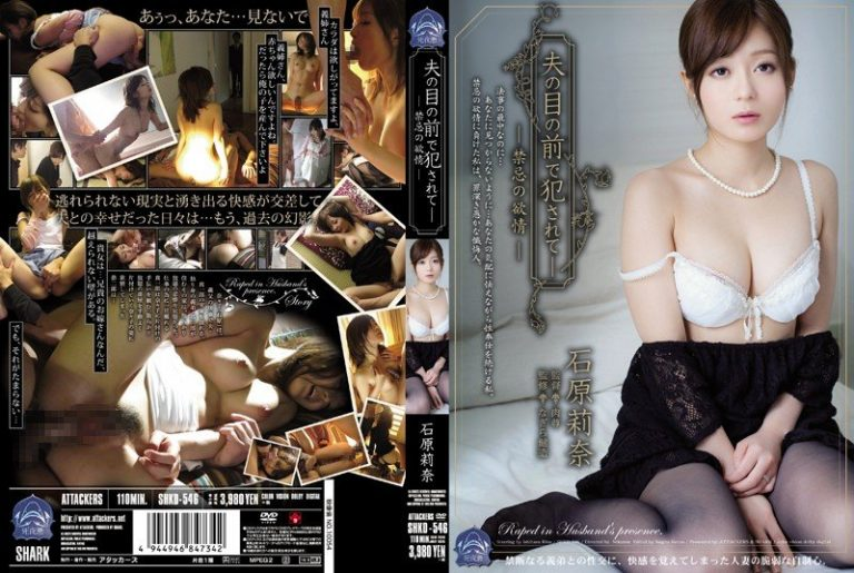 ดูหนังเอ็กซ์ Porn xxx ดูหนังโป๊ใหม่ฟรี HD ข้อห้ามของตัณหา เลยแอบไปขึ้นห้องเย็ดหีคุณหนูสุดสวยหีฟิตเวอร์ Ishihara Rina
