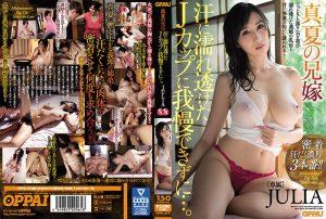 ดูหนังเอ็กซ์ หนังโป๊ Porn xxx  PPPD-679 Julia tag_star_name: <span>Julia</span>