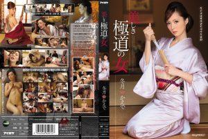 ดูหนังเอ็กซ์ หนังโป๊ Porn xxx  Kaede Fuyutsuki เทพธิดายากูซ่า IPZ-344 tag_movie_group: <span>IPZ</span>