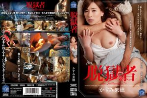 ดูหนังเอ็กซ์ หนังโป๊ Porn xxx  Kaho Kasumi ซั่มหกคะเมนเดนทรชน SHKD-576 tag_movie_group: <span>SHKD</span>