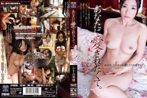 ดูหนังเอ็กซ์ หนังโป๊ Porn xxx  RBD-482 ยืมเมียหน่อยเดี๋ยวปล่อยผ่าน Kasumi Kaho tag_movie_group: <span>RBD</span>