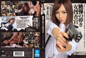 ดูหนังเอ็กซ์ หนังโป๊ Porn xxx  IPZ-580 Kishi Aino เลียตูด