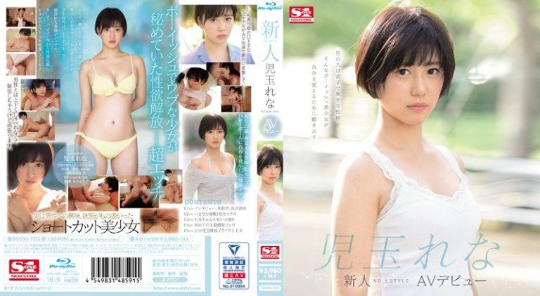 ดูหนังเอ็กซ์ Porn xxx ดูหนังโป๊ใหม่ฟรี HD SSNI-702 Kodama Rena